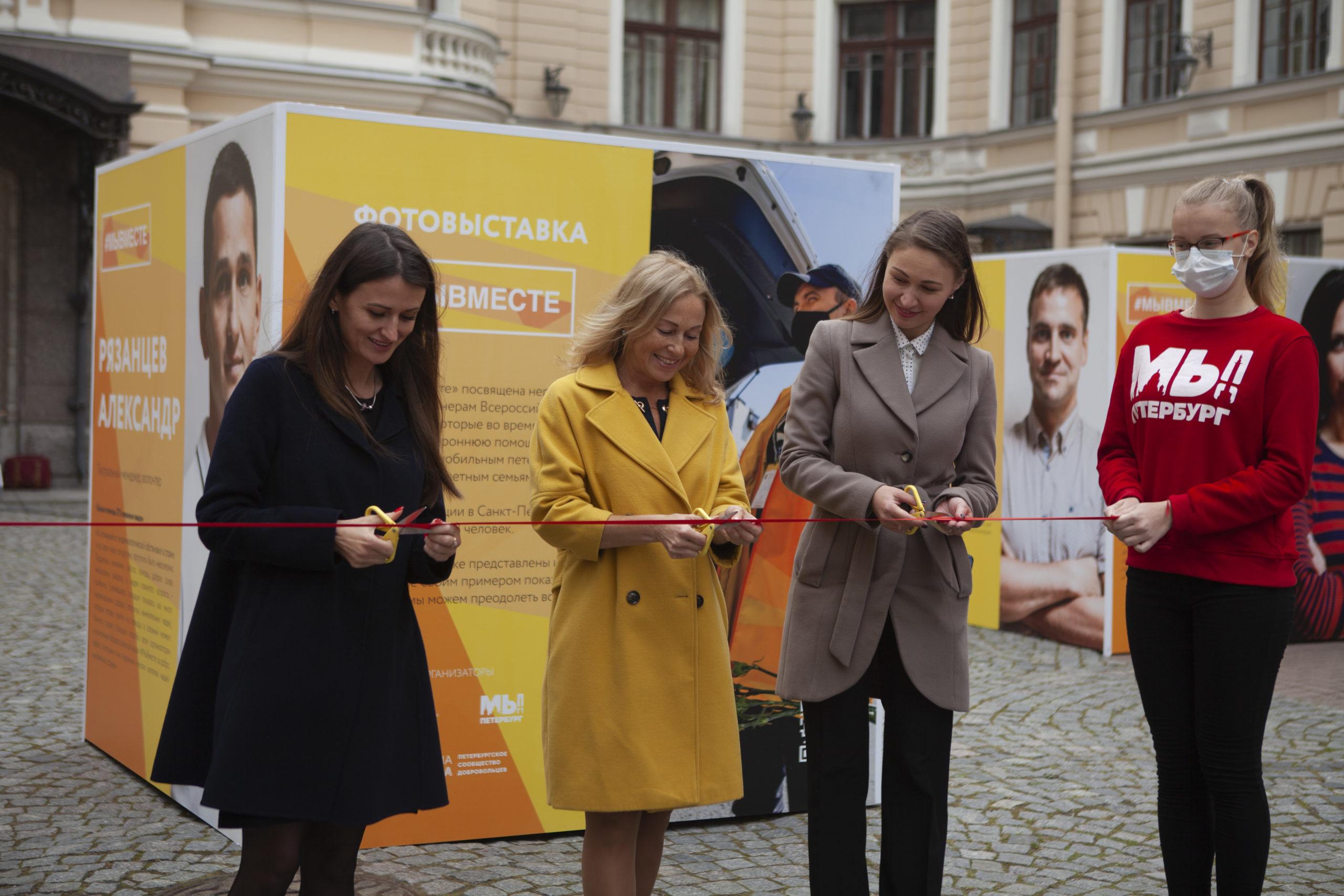В Петербурге открылась фотовыставка, героями которой стали добровольцы акции #МыВместе_5f62f88f0a3f5.jpeg