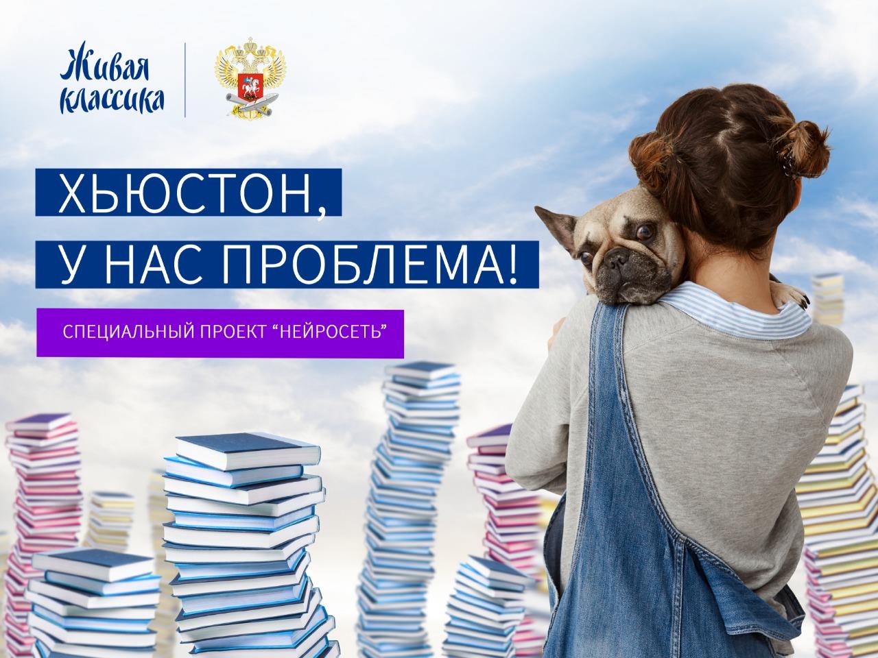 Подросткам Петербурга подберут книгу по темпераменту_5fcf145edb306.jpeg